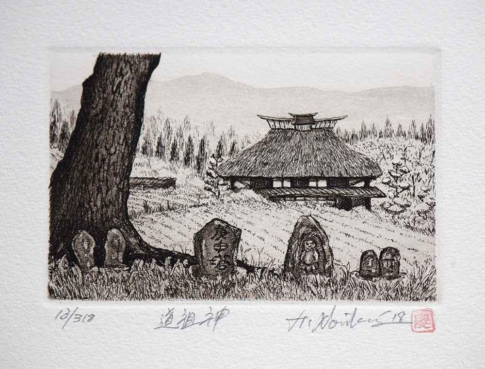 Traveler's Guardian D... by  Hiroto Norikane - Masterpiece Online