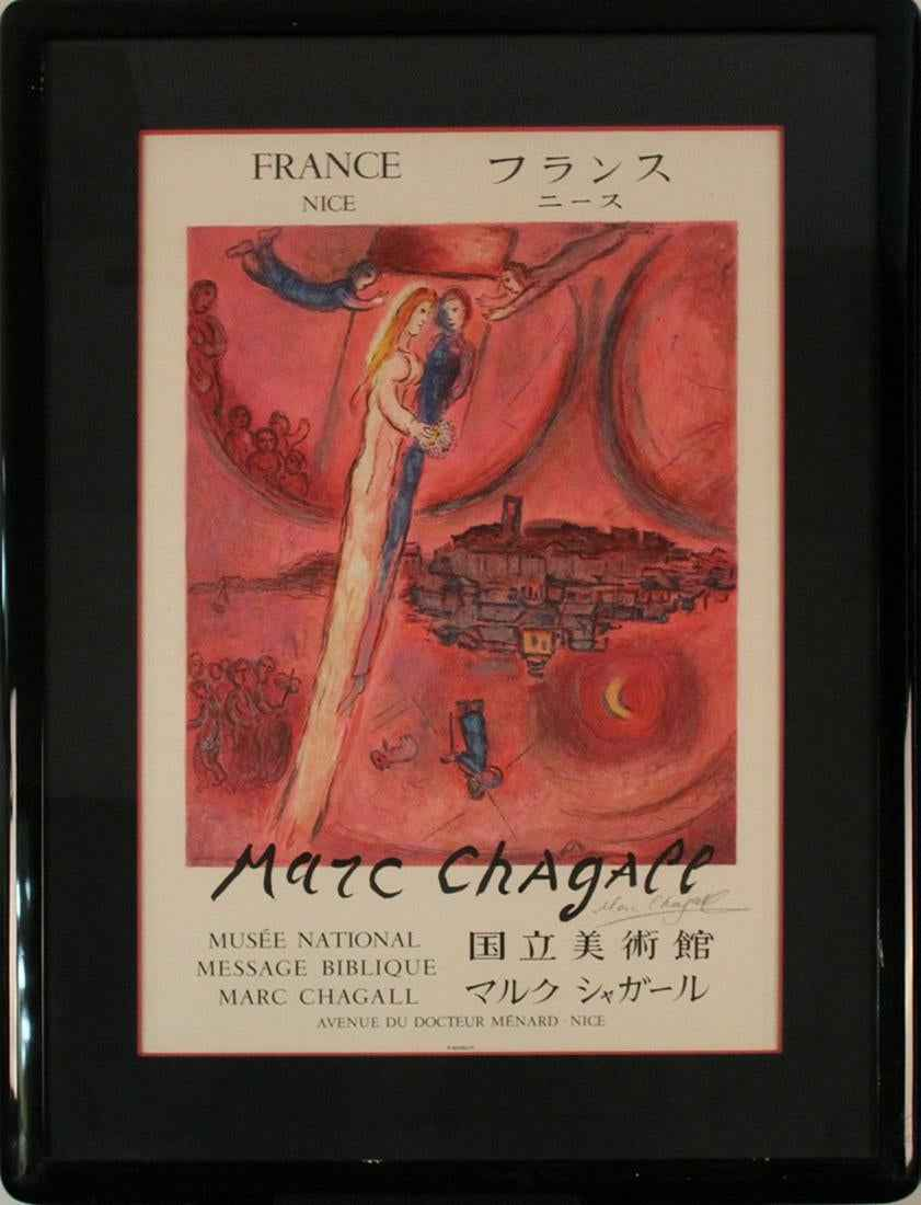 The Song of Songs by  Marc Chagall - Masterpiece Online