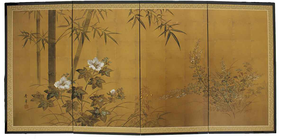 Bamboo and Flowers by  Shuho Kawakatsu - Masterpiece Online