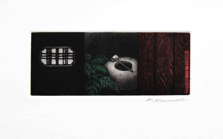 Tsukubai & Fern by  Katsunori Hamanishi - Masterpiece Online