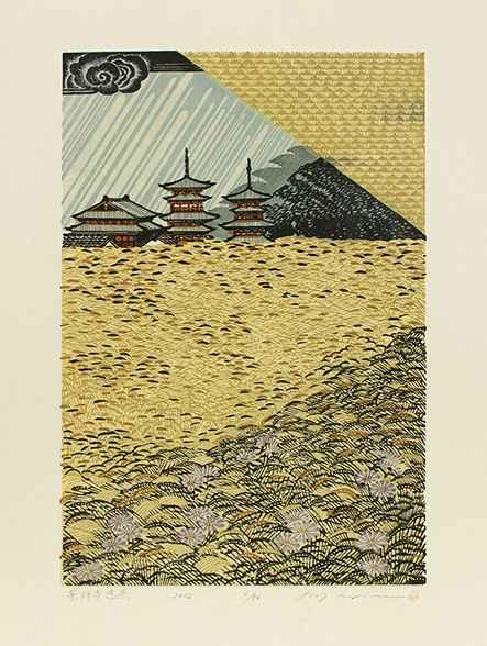 Distant View of Yakus... by  Rey Morimura - Masterpiece Online