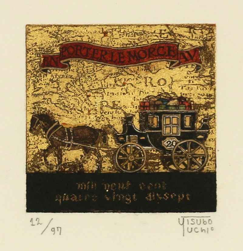 Mill Nent Cent by  Yoshiko Tsubouchi - Masterpiece Online