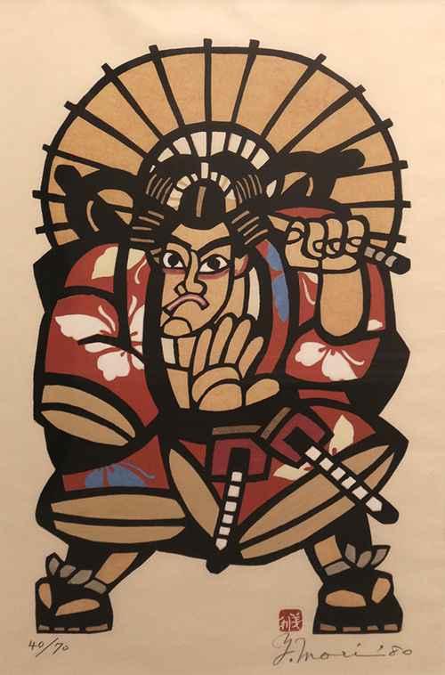 Samurai on Umbrella by  Yoshitoshi Mori - Masterpiece Online