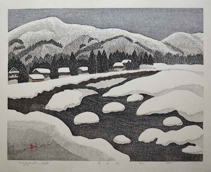 Winter River by  Kazuyuki Otsu - Masterpiece Online