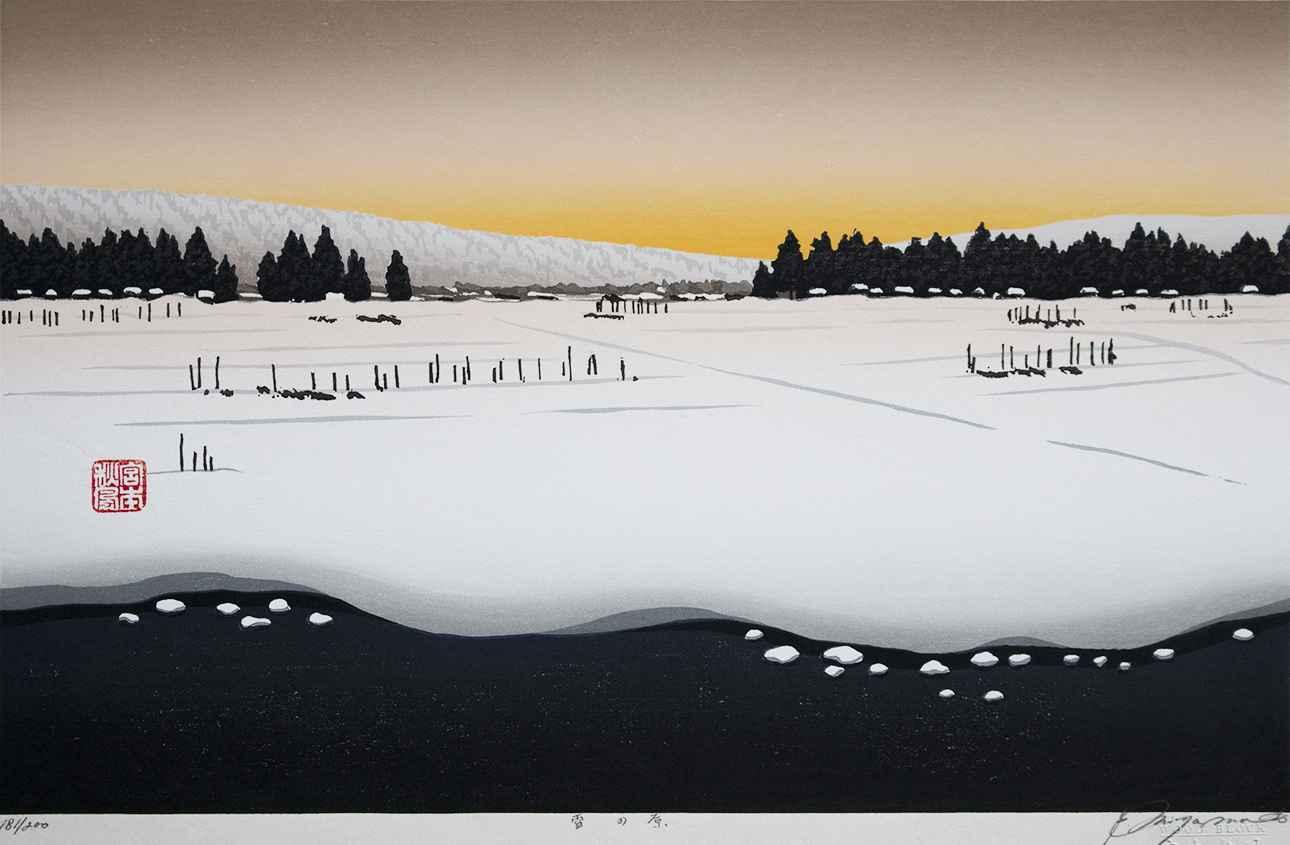 Yuki no Ha (Snow Fiel... by  Shufu Miyamoto - Masterpiece Online