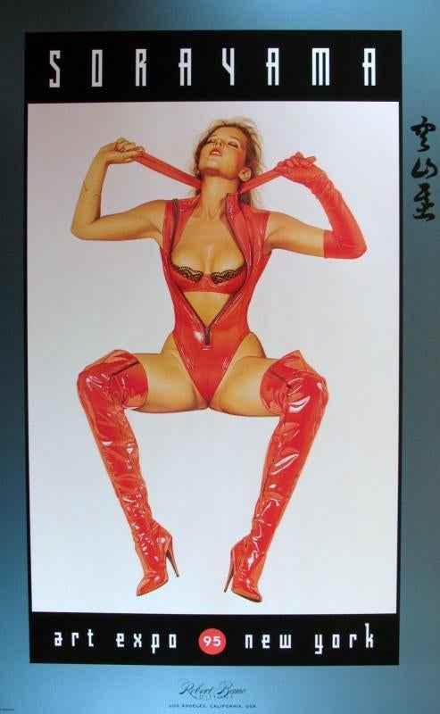 Red Leather by  Hajime Sorayama - Masterpiece Online