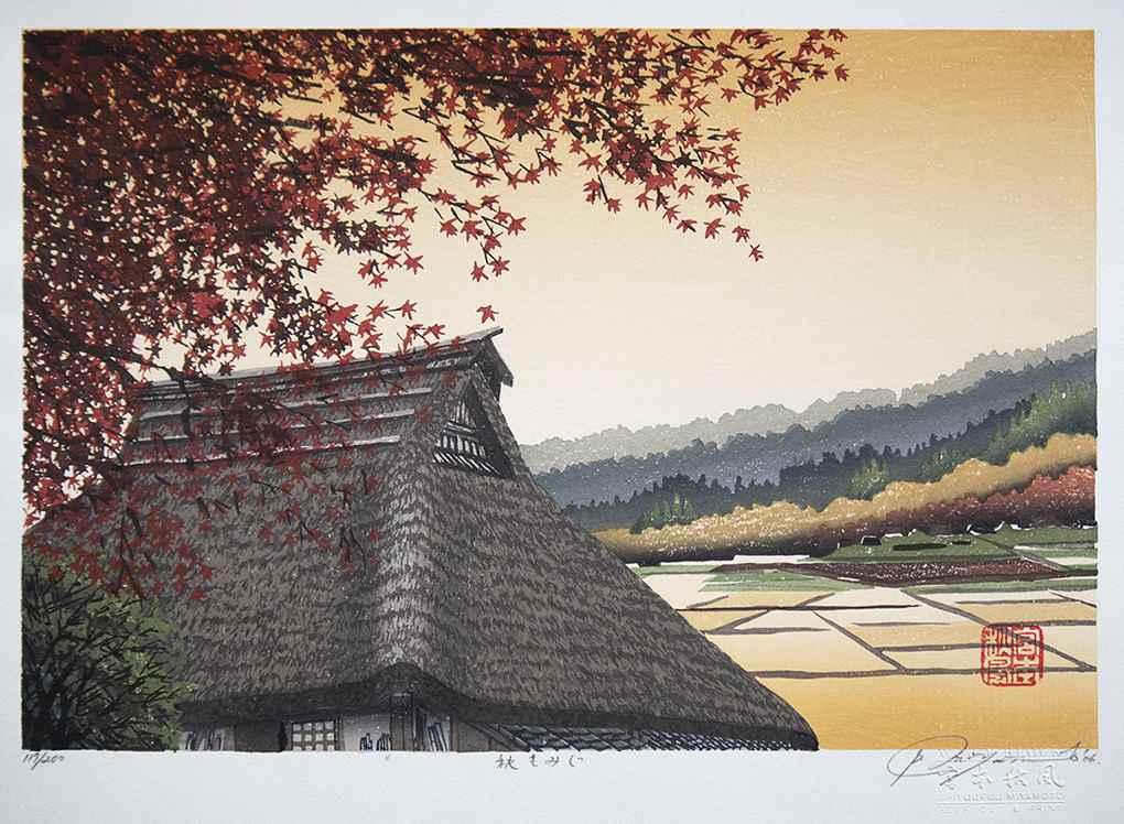 Aki Momiji (Autumn Ma... by  Shufu Miyamoto - Masterpiece Online