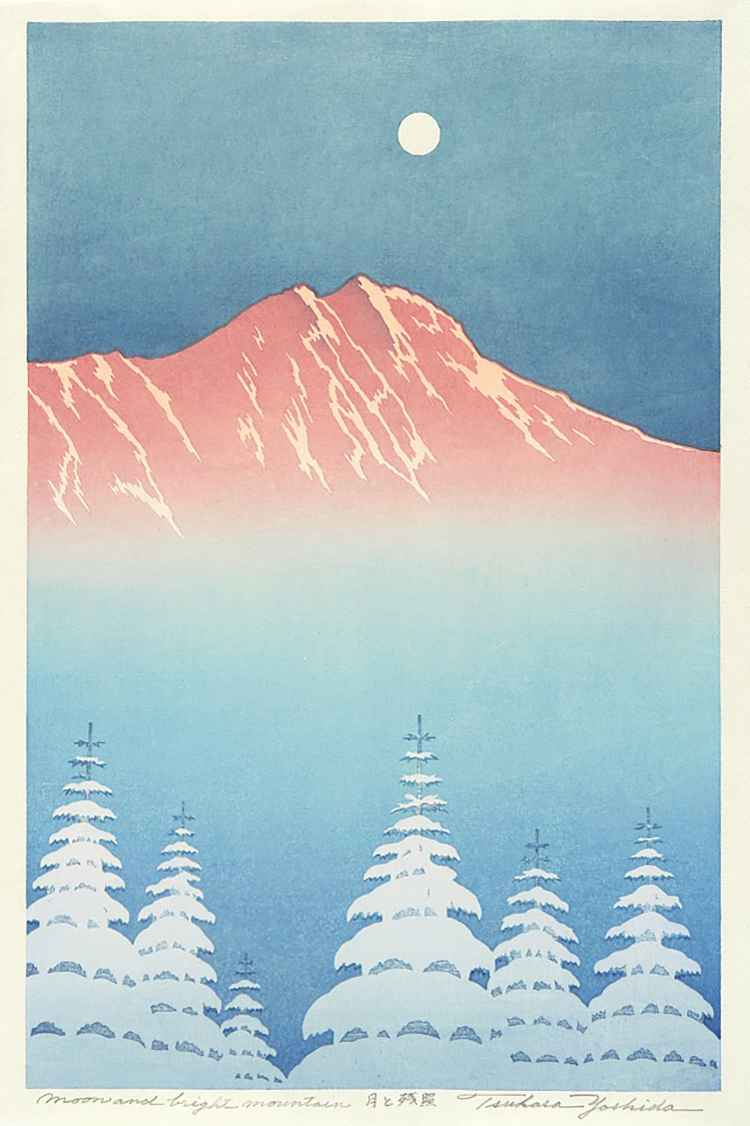 Moon & Bright Mountain by  Tsukasa Yoshida - Masterpiece Online