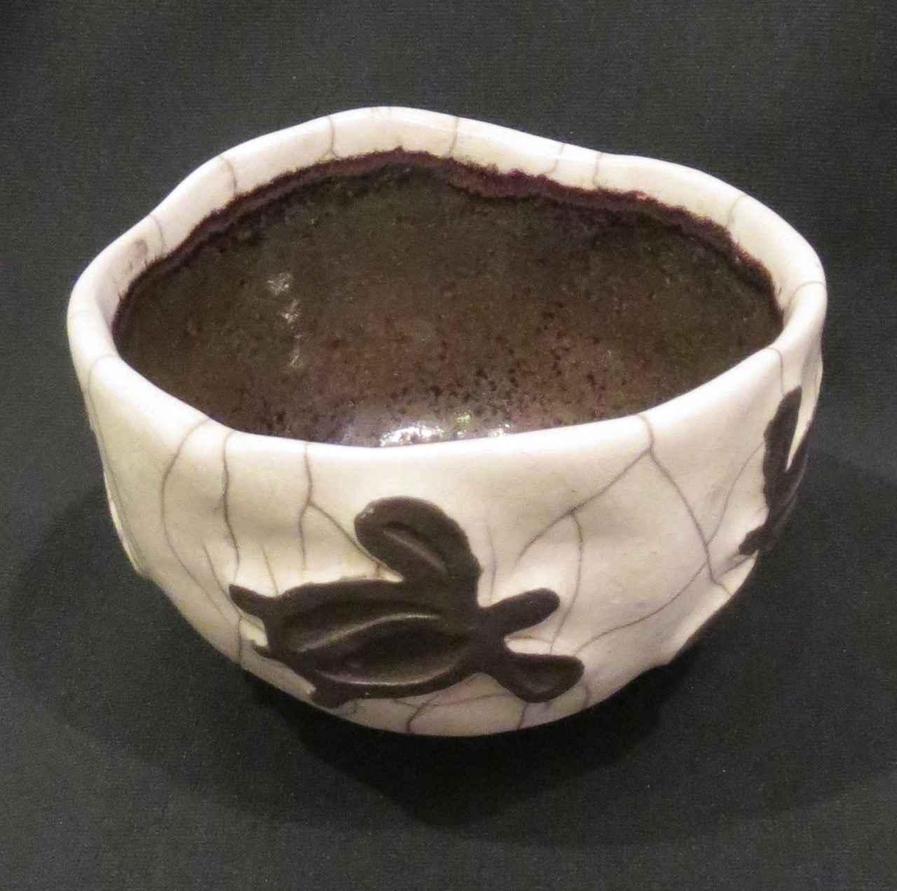 Raku Fired Japanese P... by Ms. Birgitta Frazier - Masterpiece Online