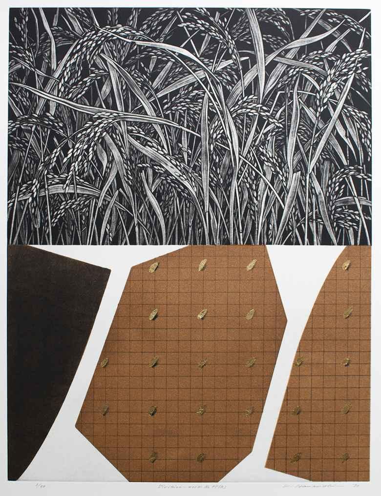 Division Work No.87(B) by  Katsunori Hamanishi - Masterpiece Online