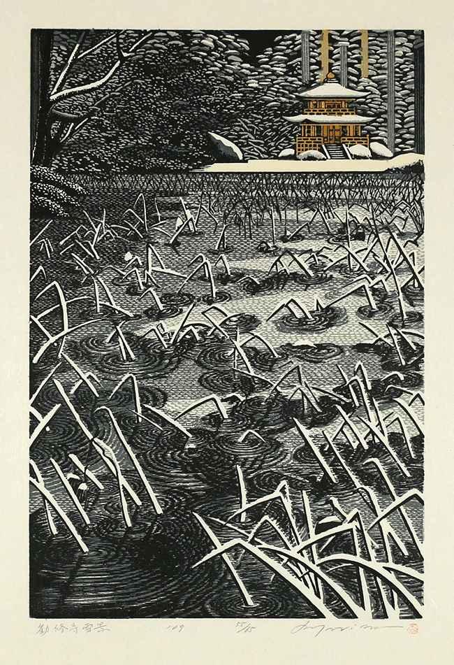 Kanshuji in Snow by  Rey Morimura - Masterpiece Online