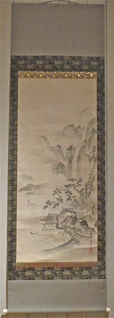 Screen #22 Japanese K... by   Unknown - Masterpiece Online