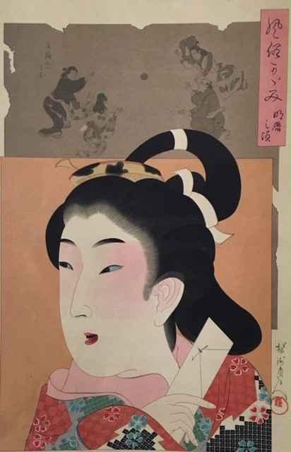 Geisha with Hair Ribb... by  Toyohara Chikanobu (1838-1912) - Masterpiece Online