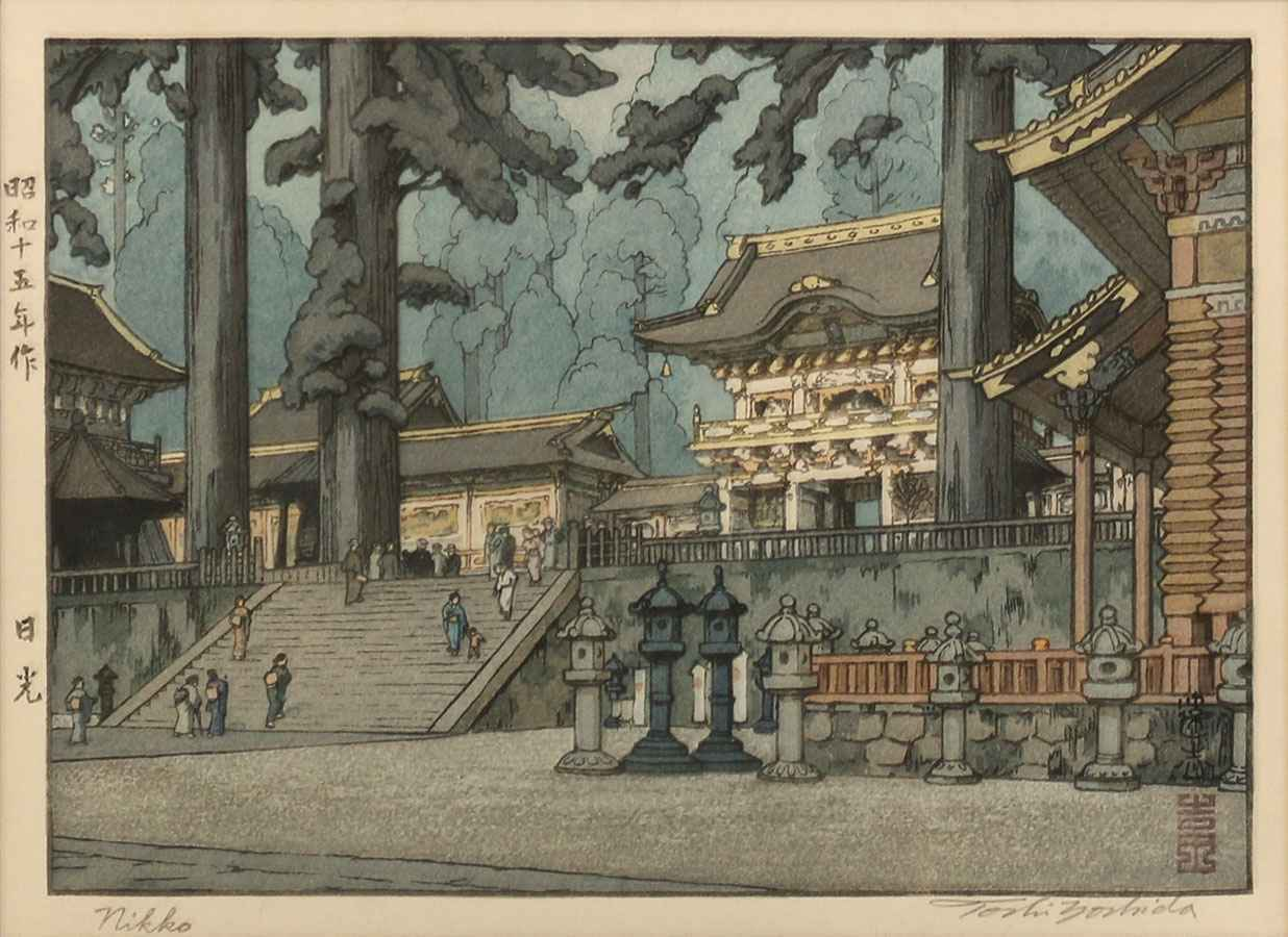 Nikko by  Toshi Yoshida - Masterpiece Online