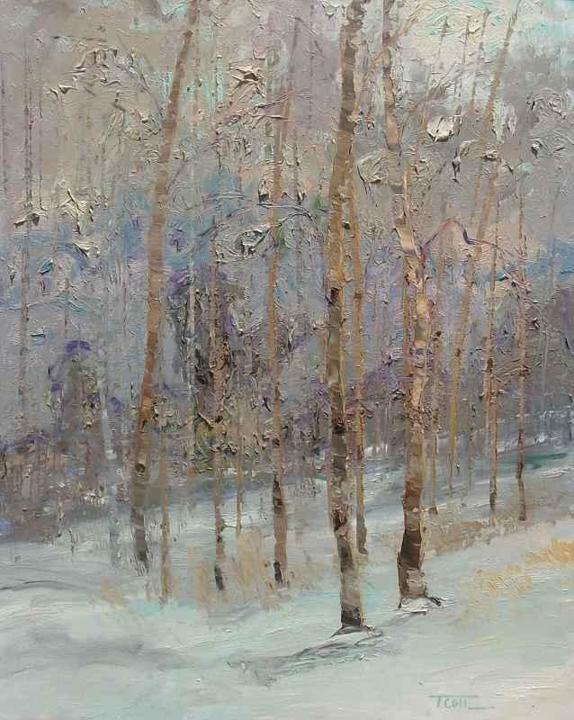 Winter Retreat (colli...