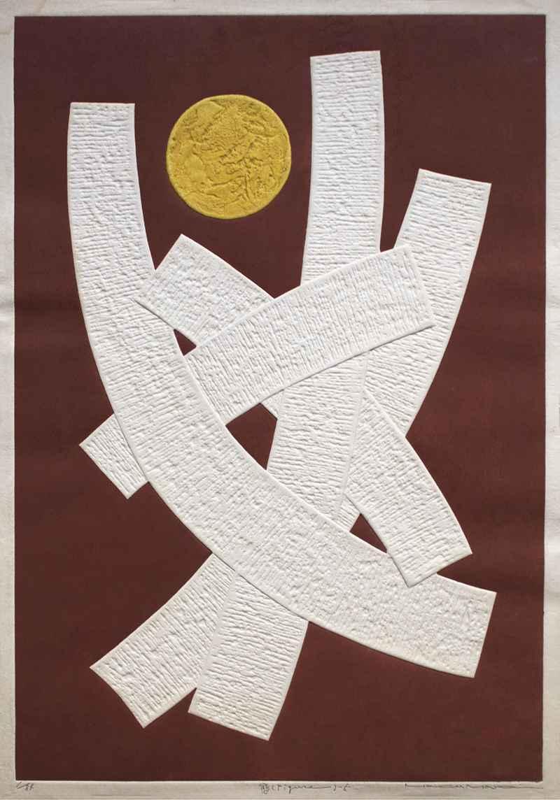 Figure 1-5 by  Haku Maki - Masterpiece Online