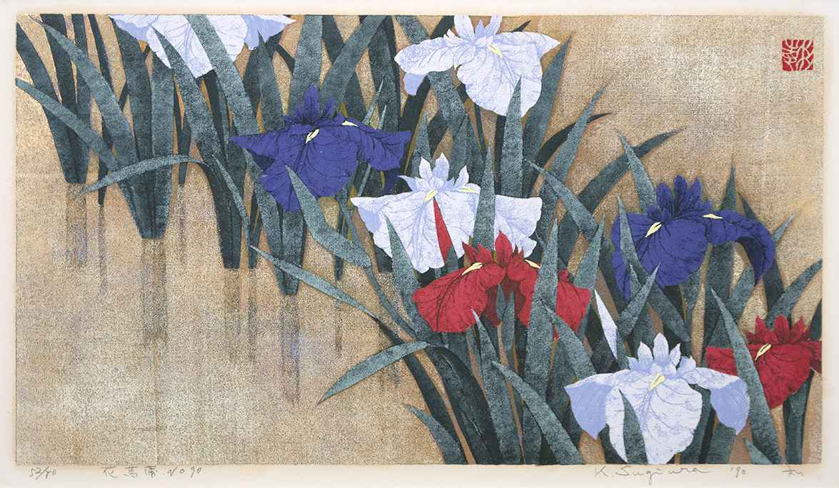 Wild Iris No. 90 by  Kazutoshi Sugiura - Masterpiece Online