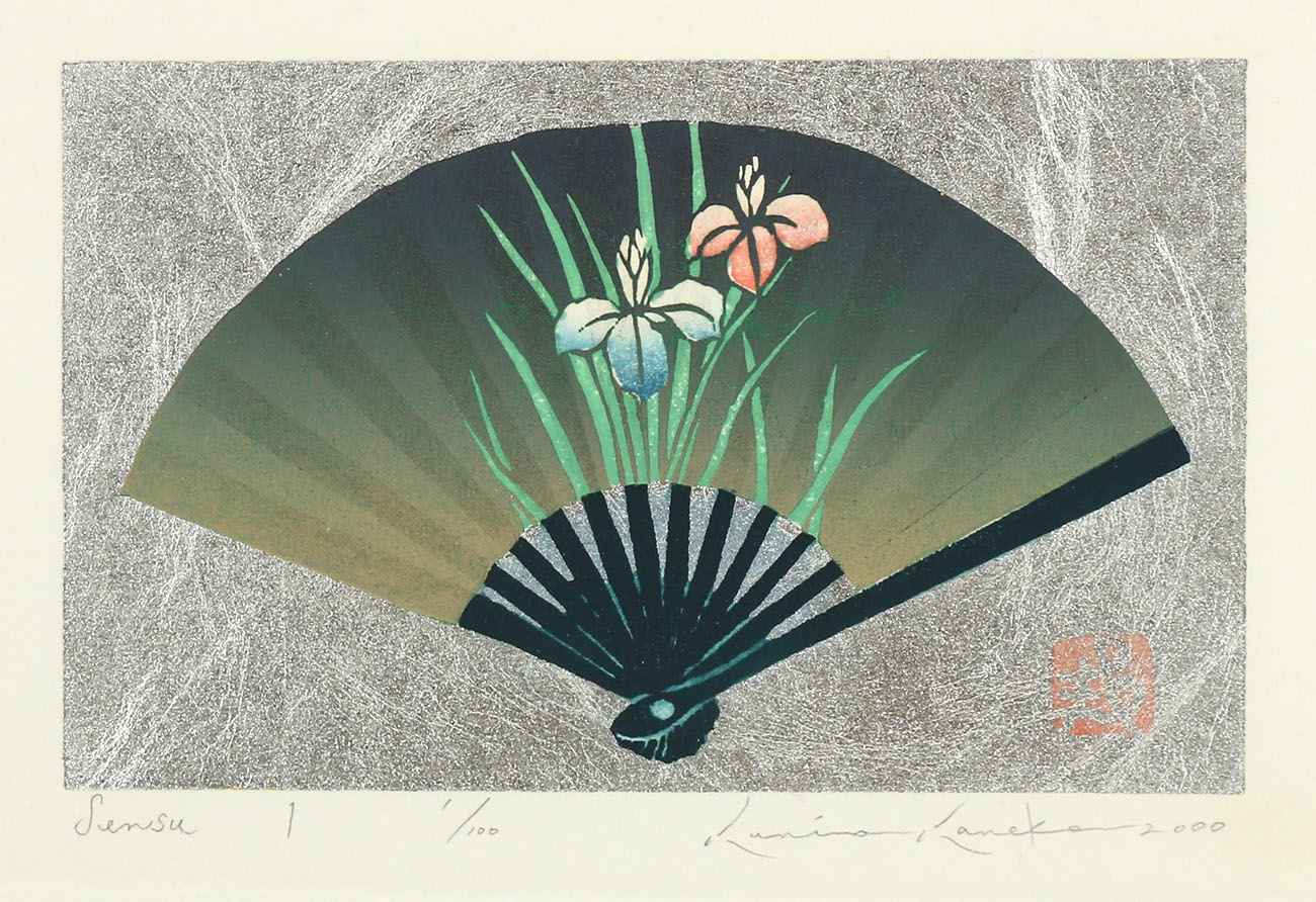 Sensu 1 by  Kunio Kaneko - Masterpiece Online