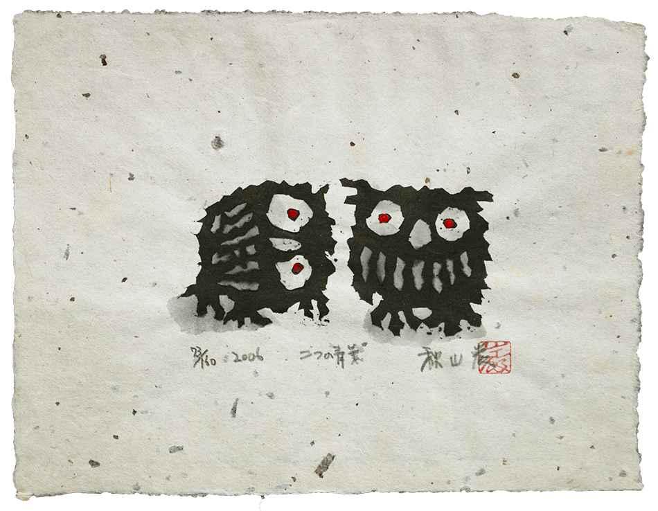 Two Leaves by  Iwao Akiyama - Masterpiece Online