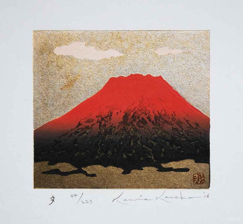 Evening by  Kunio Kaneko - Masterpiece Online