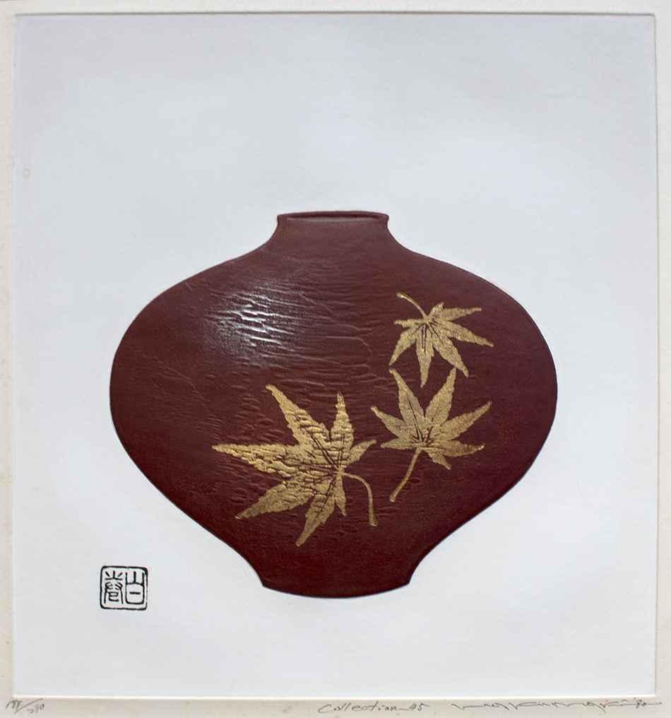 Collection-45 by  Haku Maki - Masterpiece Online