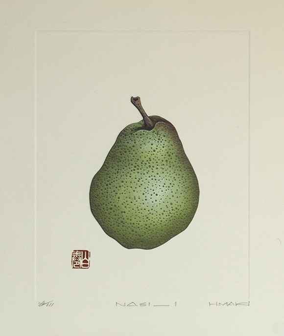 Nasi-1 by  Haku Maki - Masterpiece Online
