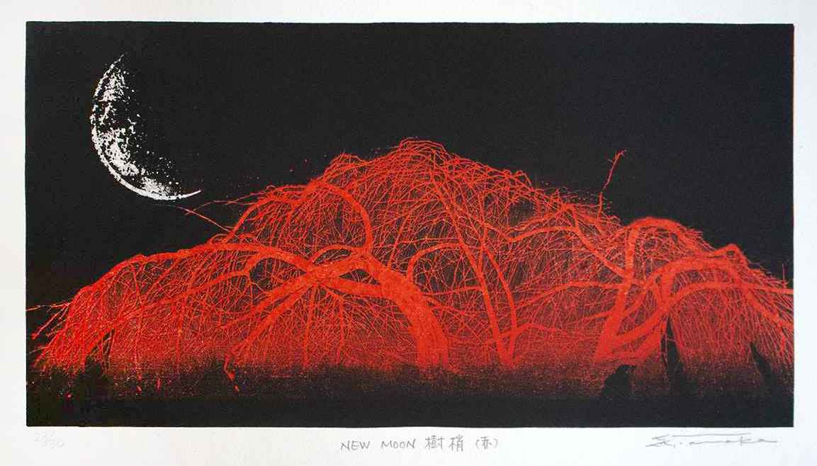 New Moon Branch (Red) by  Yoshikazu Tanaka - Masterpiece Online