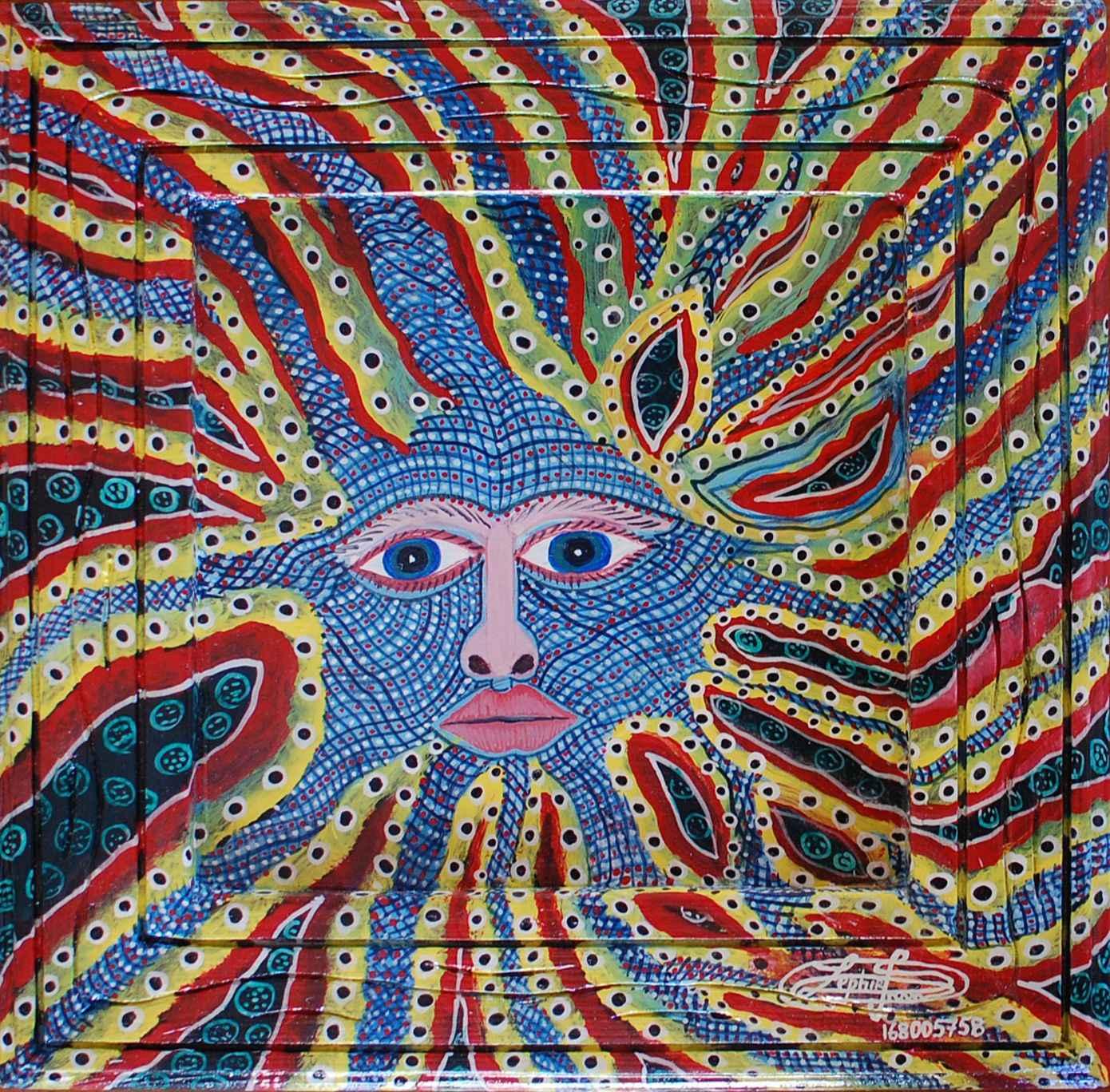 Hypnosis represented by  by  Frantz ZEPHIRIN