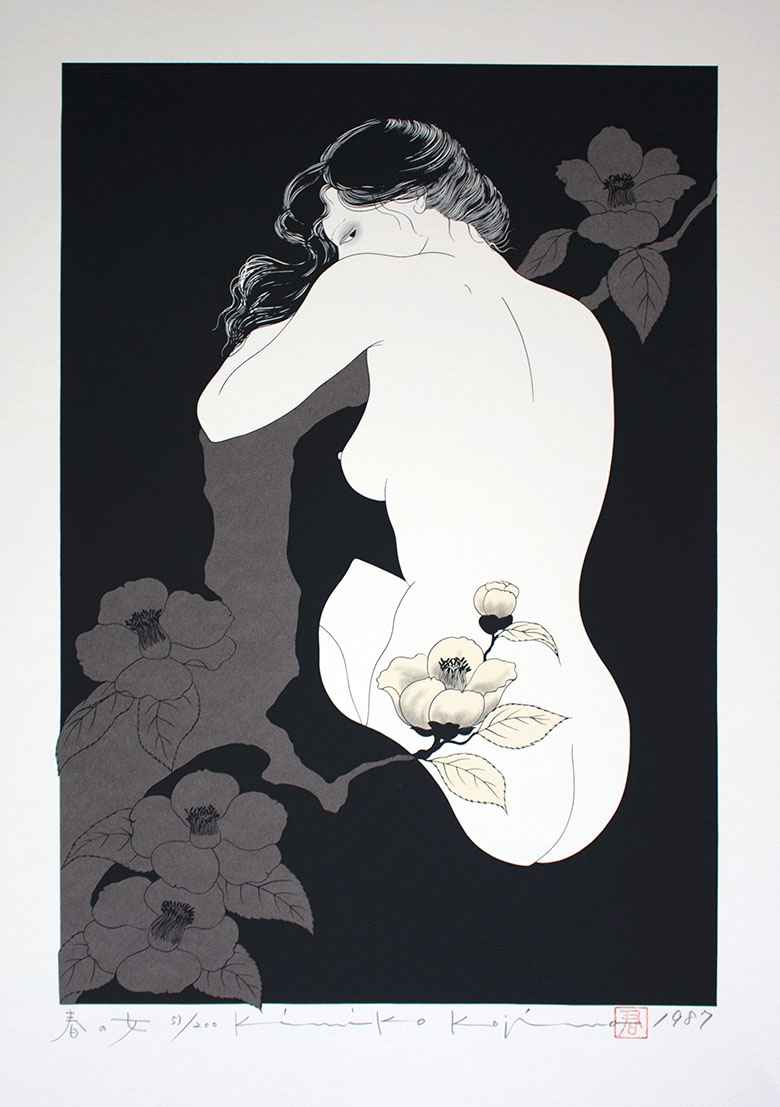 A Woman In Spring by  Kimiko Kojima - Masterpiece Online