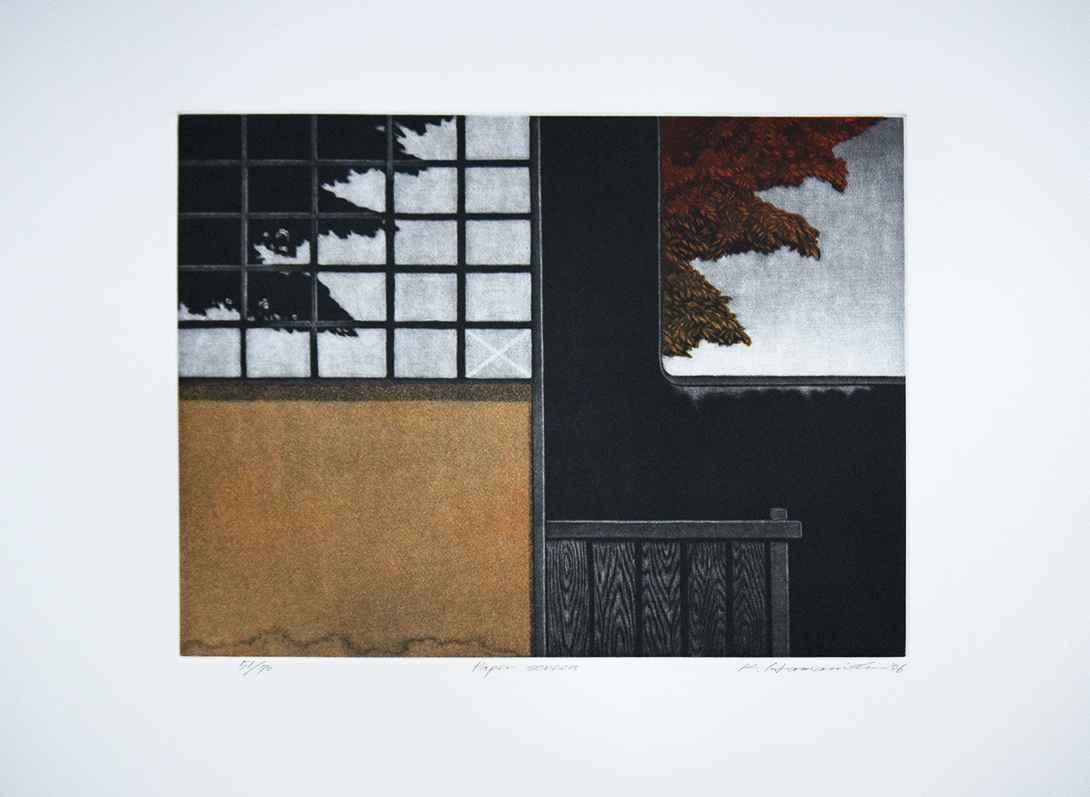Paper Screen by  Katsunori Hamanishi - Masterpiece Online