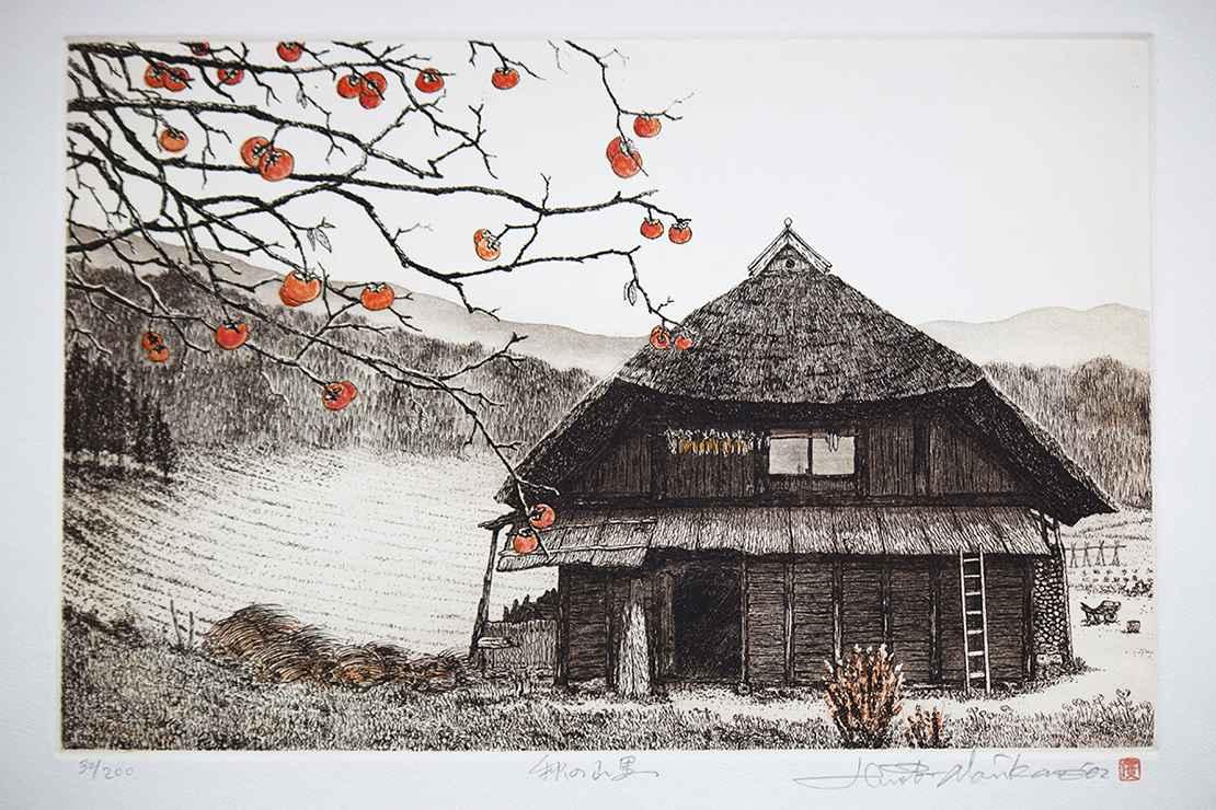 Aki no Yomazato (Moun... by  Hiroto Norikane - Masterpiece Online