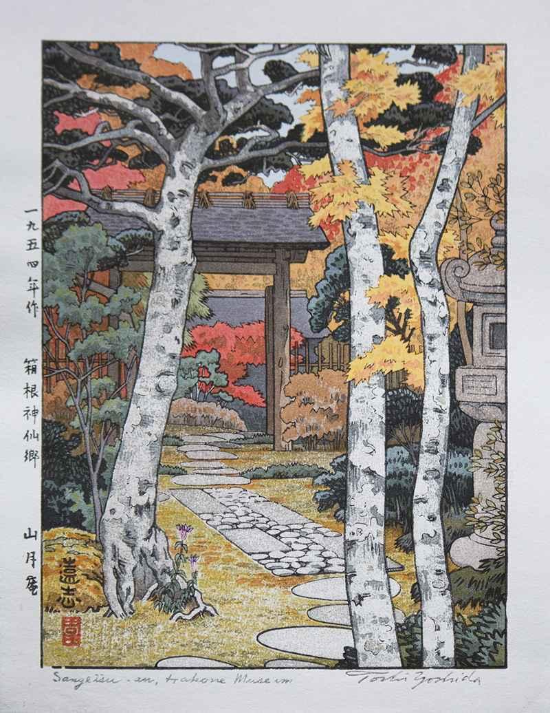 Sangetsu-an Hakone Mu... by  Toshi Yoshida - Masterpiece Online