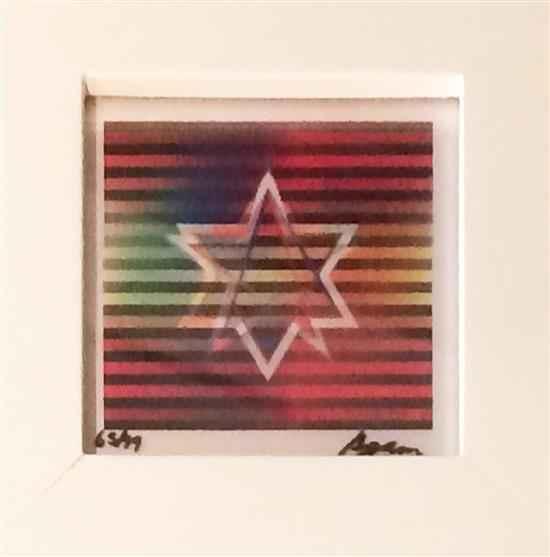 Star of David by  Yaacov Agam - Masterpiece Online