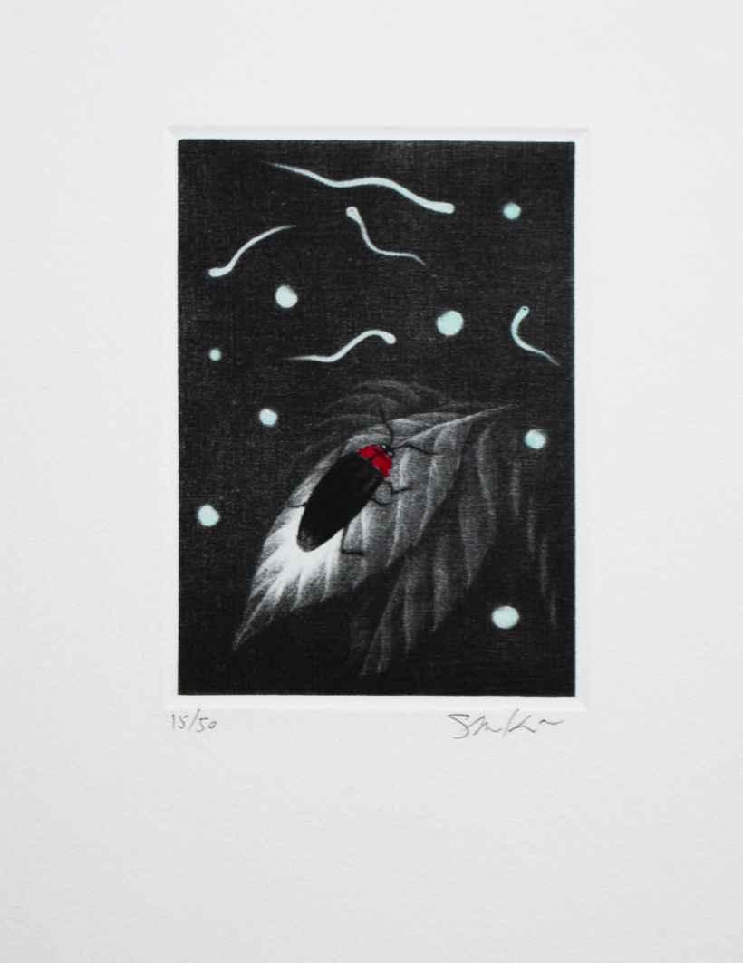 Hotaru by  Shigeki Kuroda - Masterpiece Online
