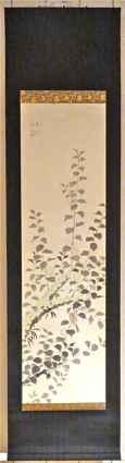 Screen #19 Modern Jap... by   Unknown - Masterpiece Online