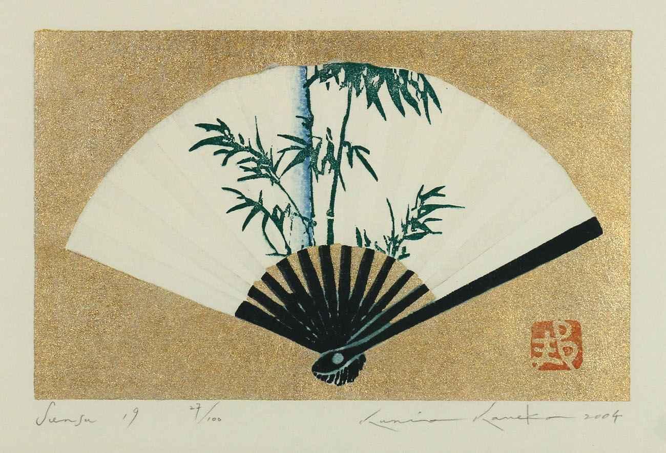 Sensu 19 by  Kunio Kaneko - Masterpiece Online