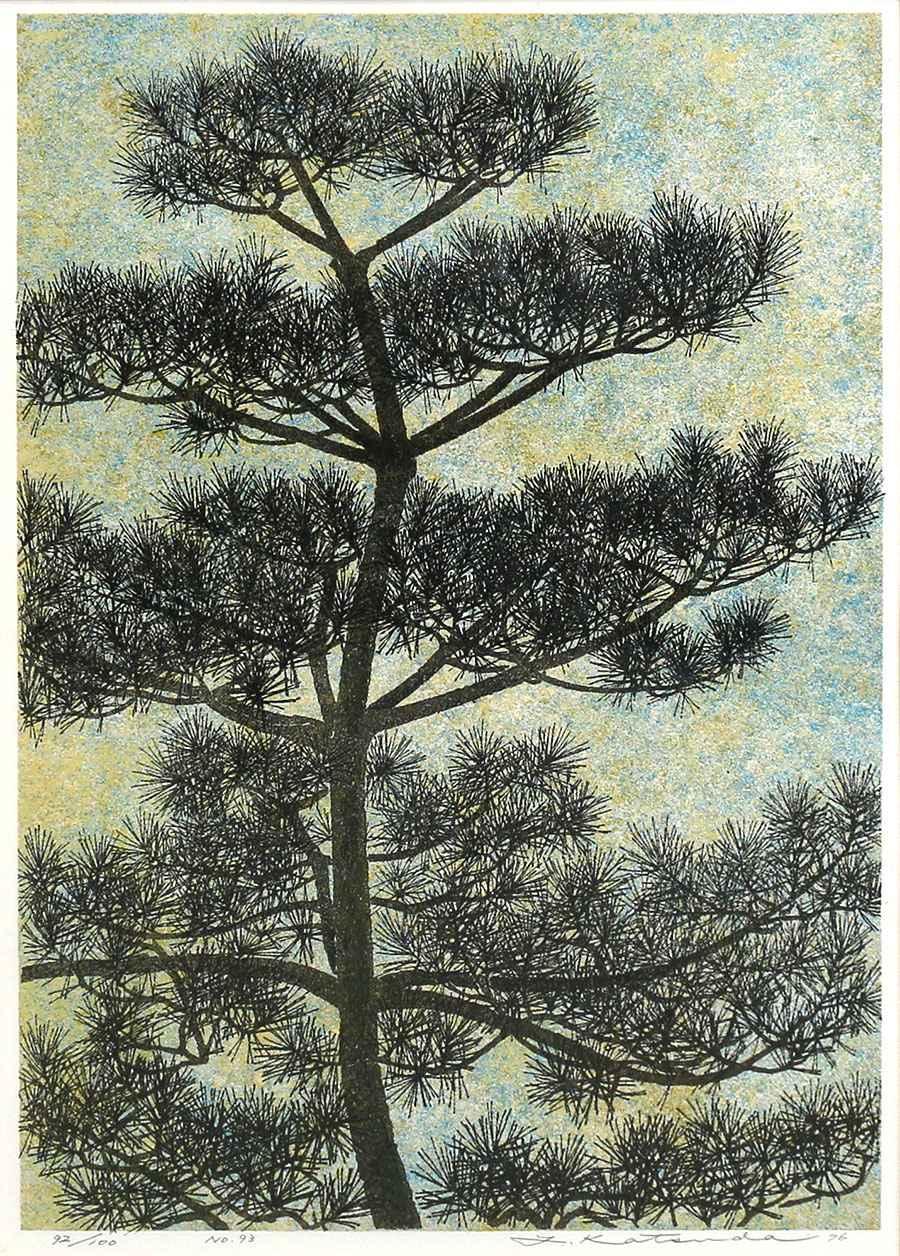 No.93 (Trees) by  Yukio Katsuda - Masterpiece Online
