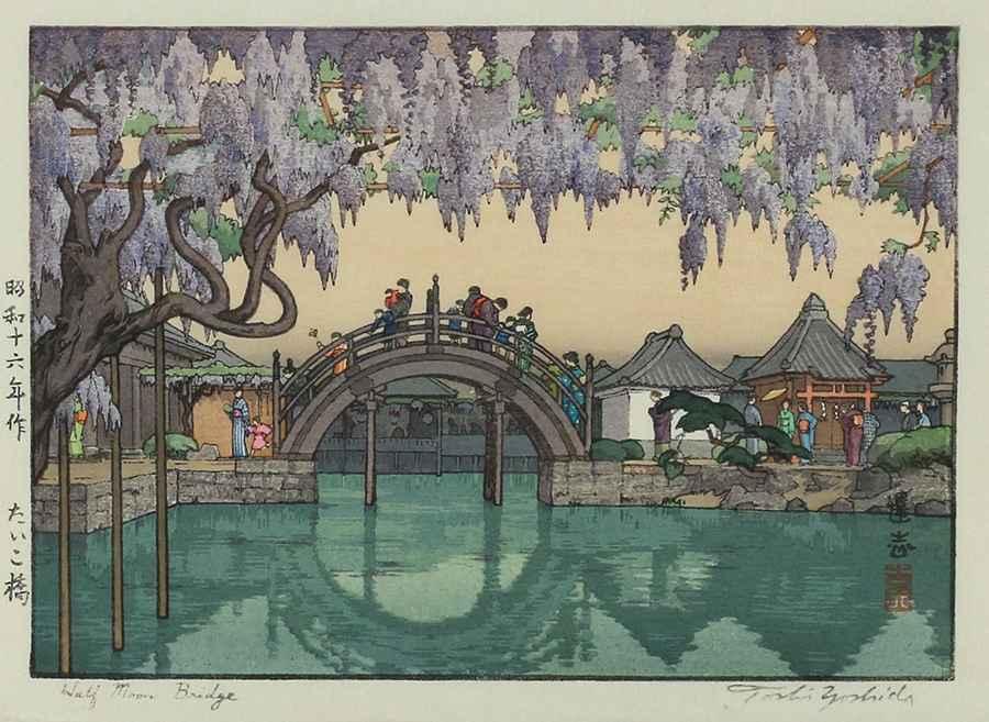 Half Moon Bridge by  Toshi Yoshida - Masterpiece Online