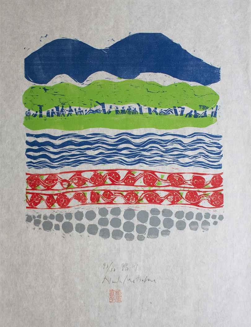 Kamogawa by  Naoko Matsubara - Masterpiece Online