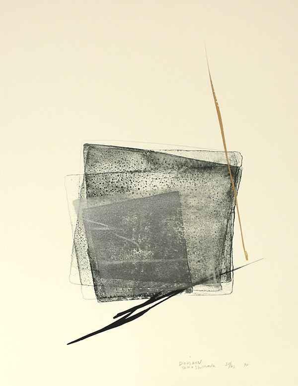 Domain by  Toko Shinoda - Masterpiece Online