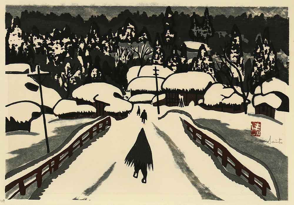 Winter in Aizu 3 by  Kiyoshi Saito - Masterpiece Online