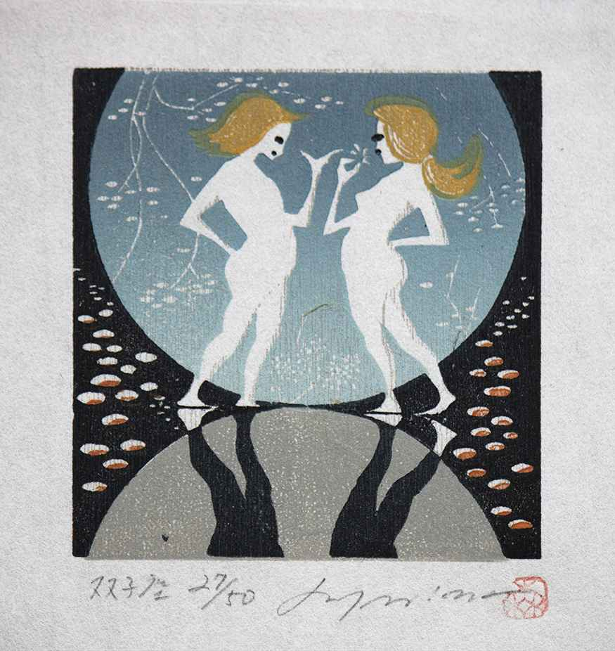 Gemini by  Rey Morimura - Masterpiece Online