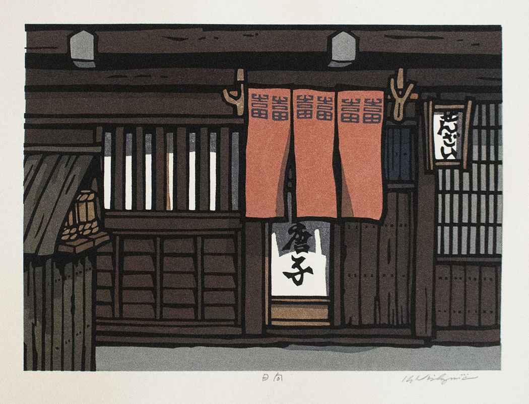 Hinata by  Katsuyuki Nishijima - Masterpiece Online