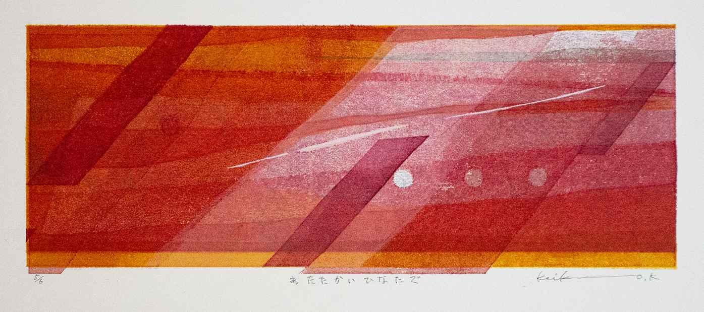 In The Warm Sunshine by  Keiko Kodama - Masterpiece Online