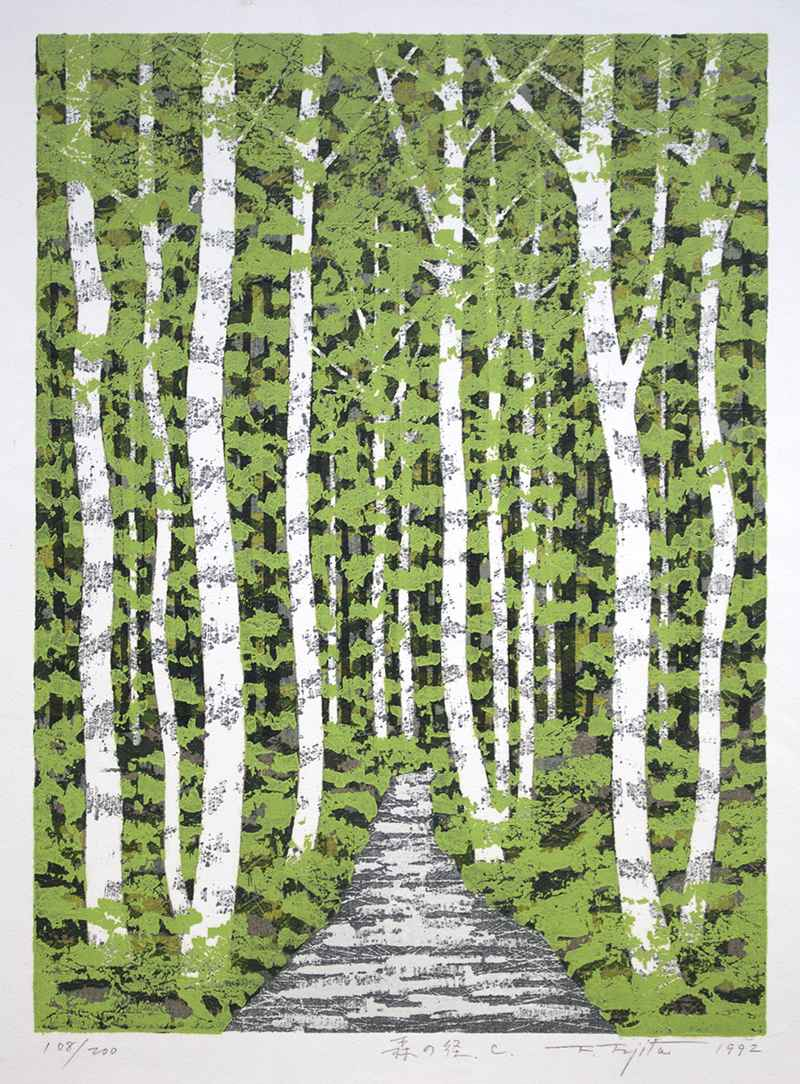 Path in the Forest C by  Fumio Fujita - Masterpiece Online
