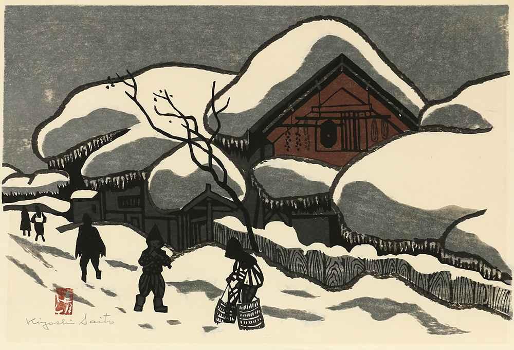 Winter in Aizu 1 by  Kiyoshi Saito - Masterpiece Online