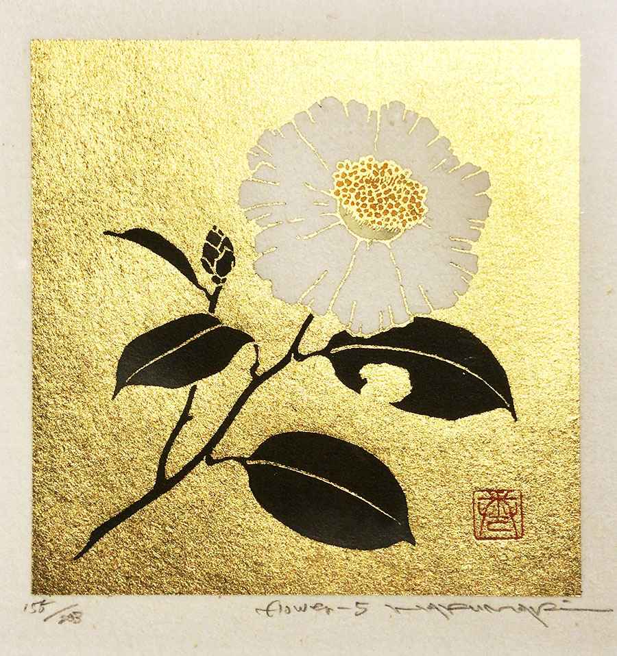 Flower 5 by  Haku Maki - Masterpiece Online