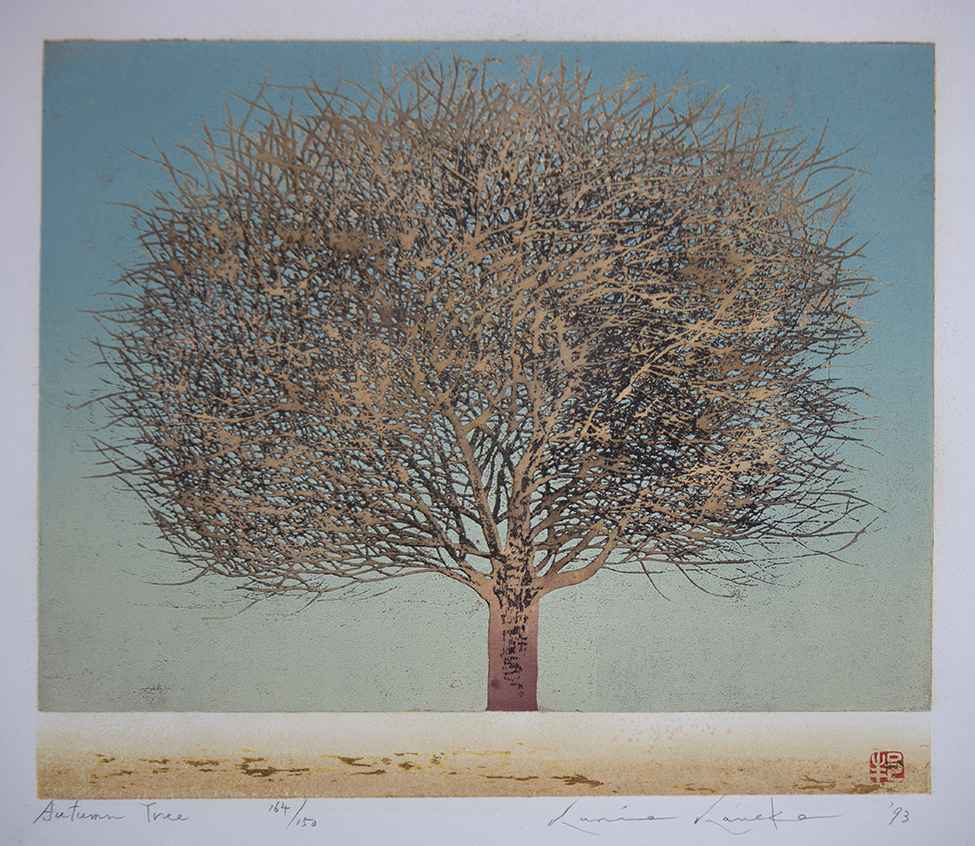 Autumn Tree by  Kunio Kaneko - Masterpiece Online