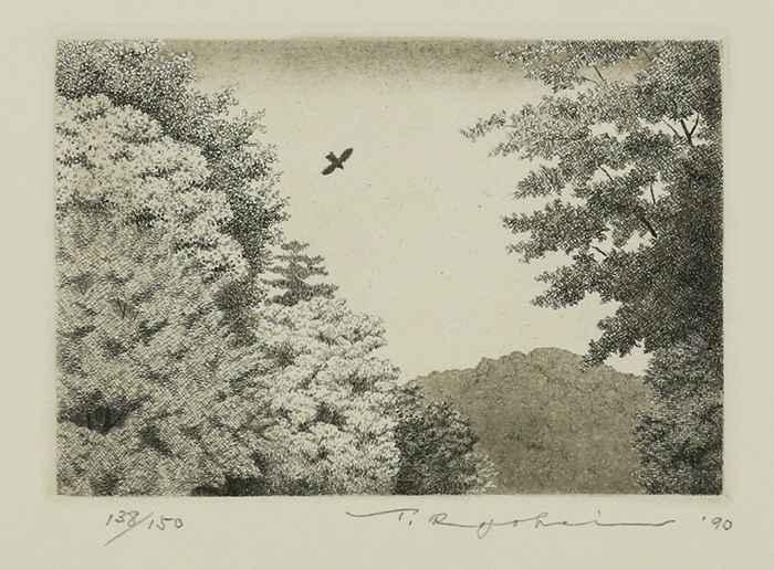 Soaring Birds No.2 by  Ryohei Tanaka - Masterpiece Online