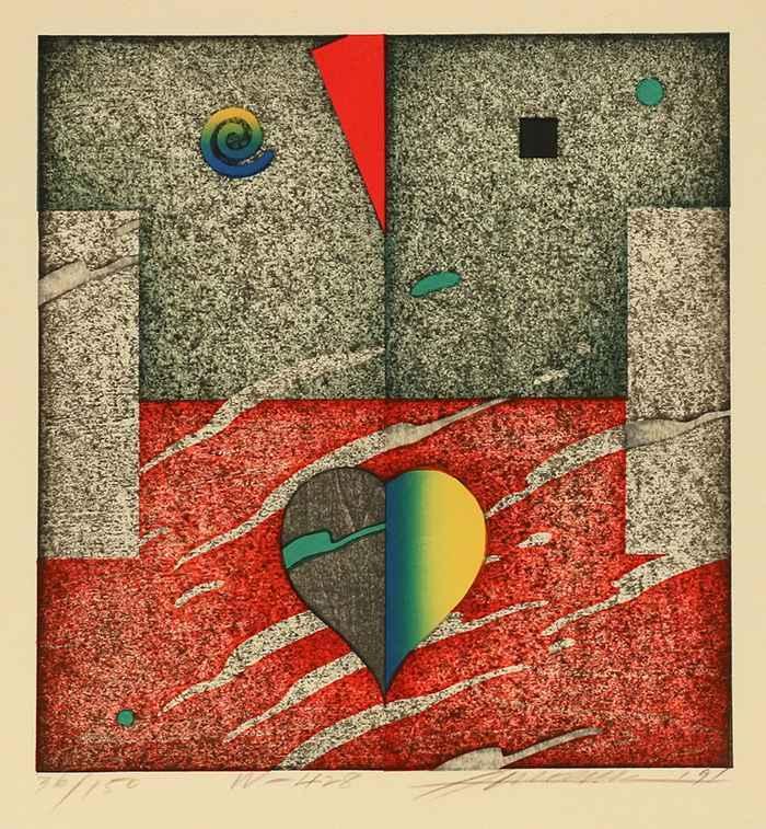 Satisfied Heart by  Akira Kurosaki - Masterpiece Online